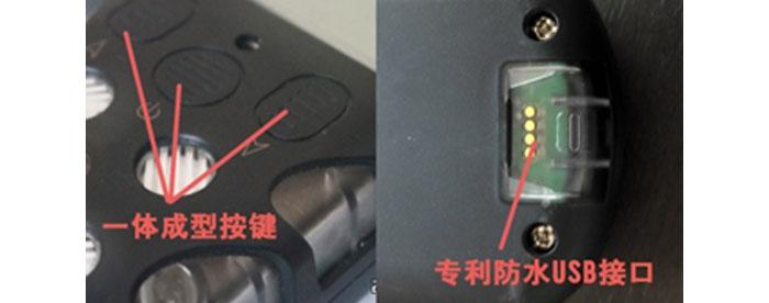 AGH6100充电口